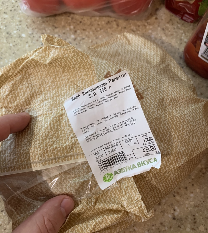 Тестирую хлебушек за 423 рубля