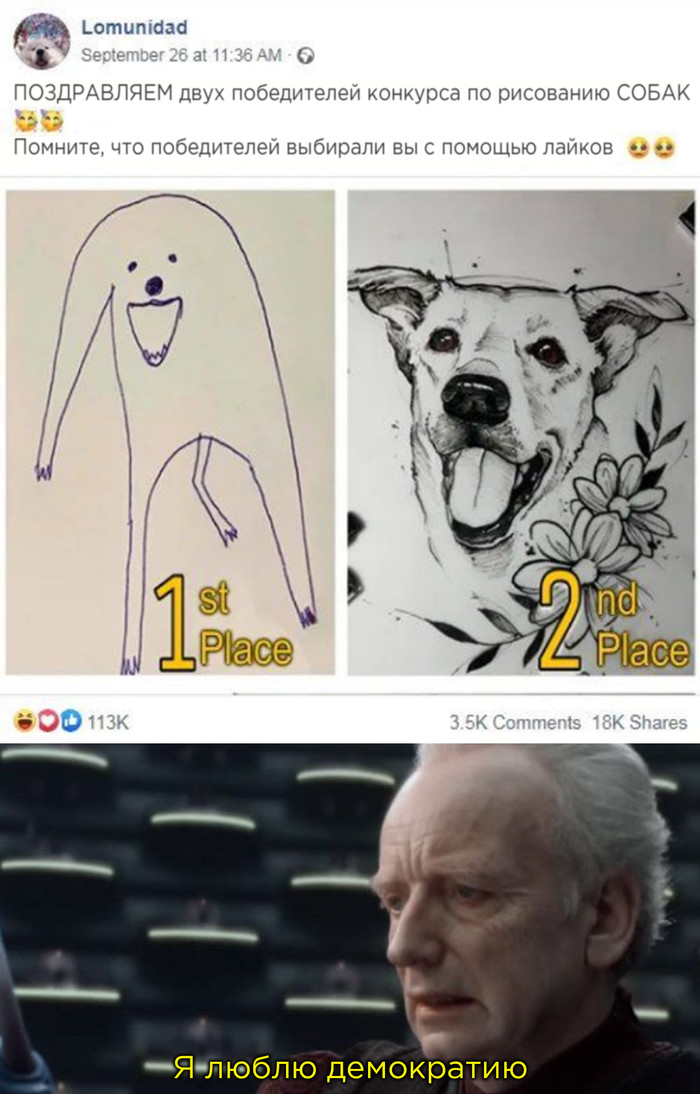 Конкурс рисования