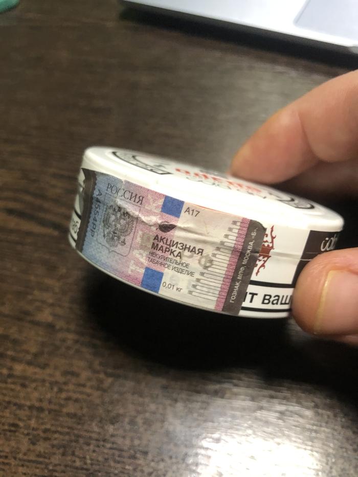 Табачное изделие под губу шерлок владимир магазин табачных изделий режим
