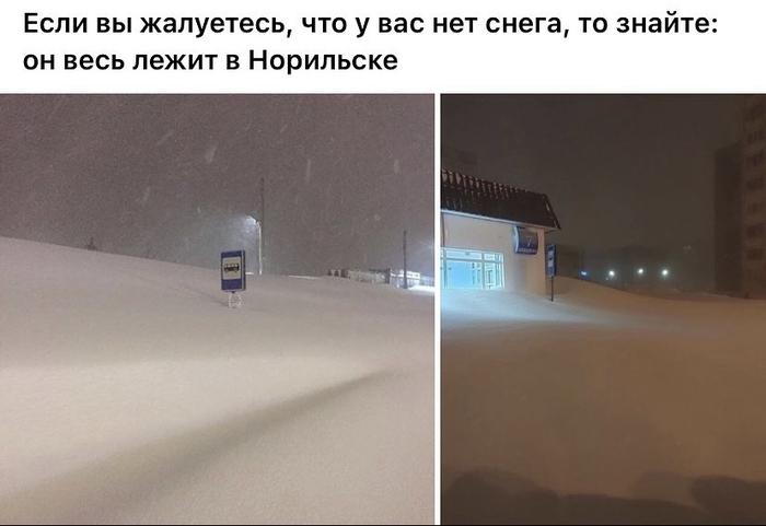 Забирайте)