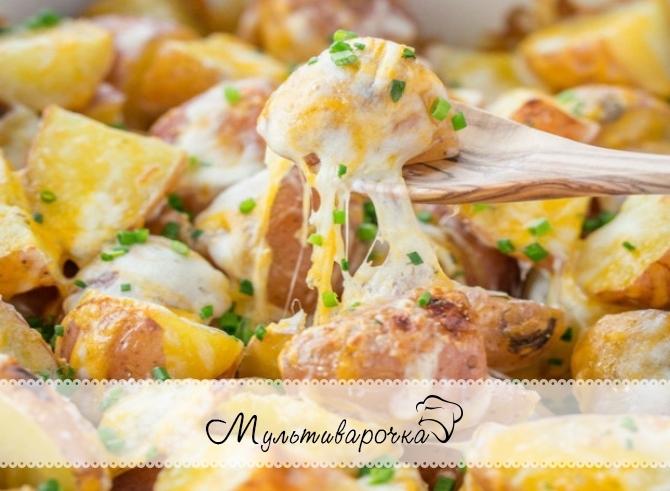 Картофель запеченный с сыром в мультиварке