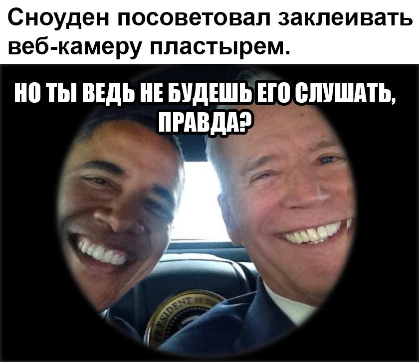 Русские дрочат на вебкамеру