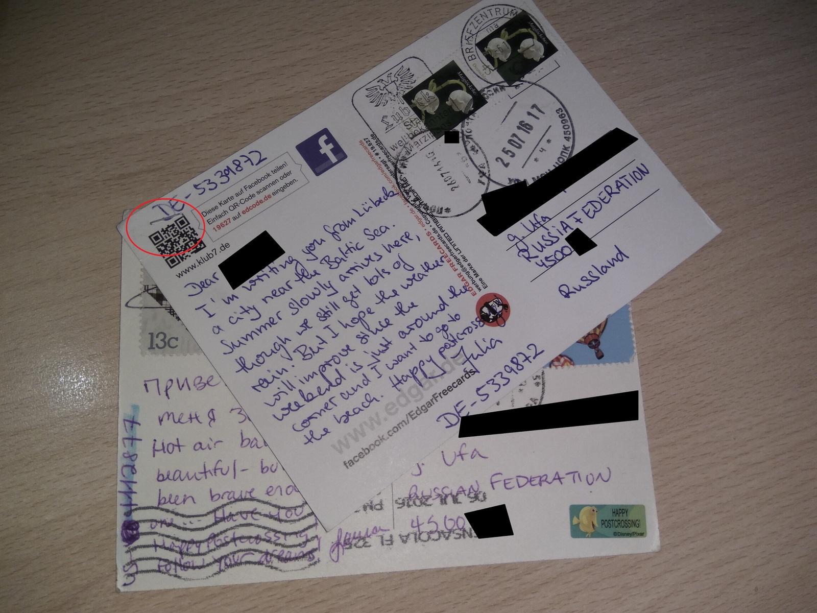 Послать открытку за границу