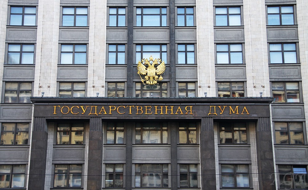 Госдума России одобрила закон о самозанятых