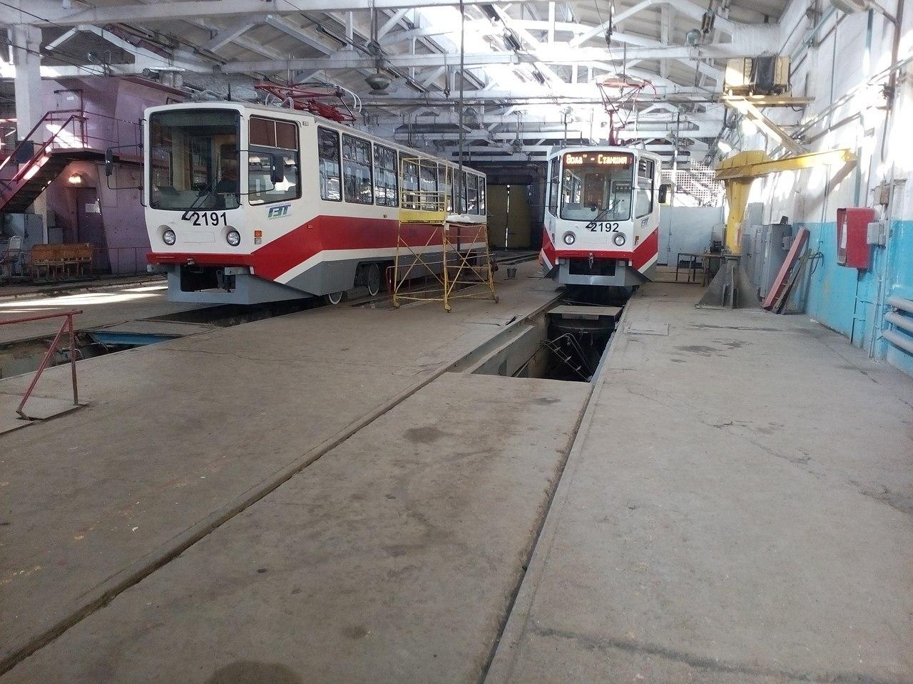 Схема ремонта трамвая
