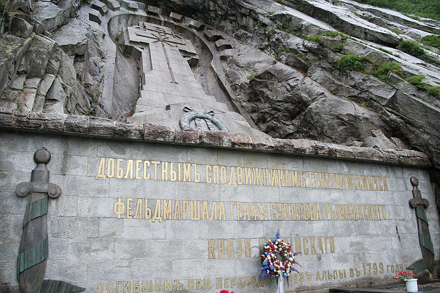 памятник Суворовской армии
