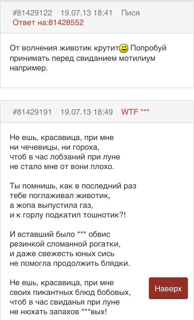 forum-ssat-moshnoy-struey