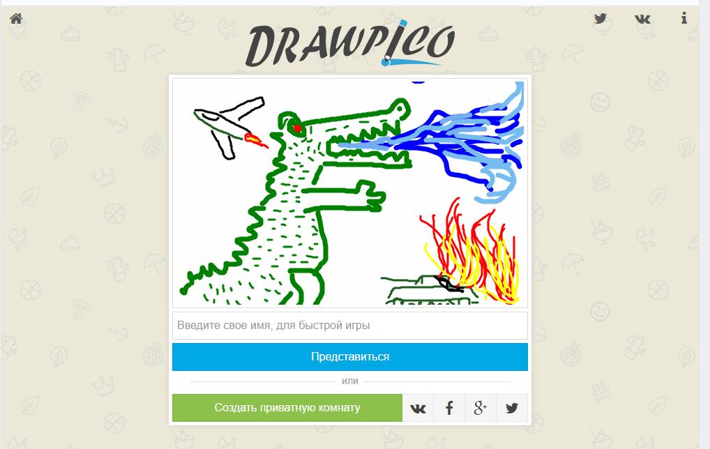 скачать игру Drawpico - фото 5