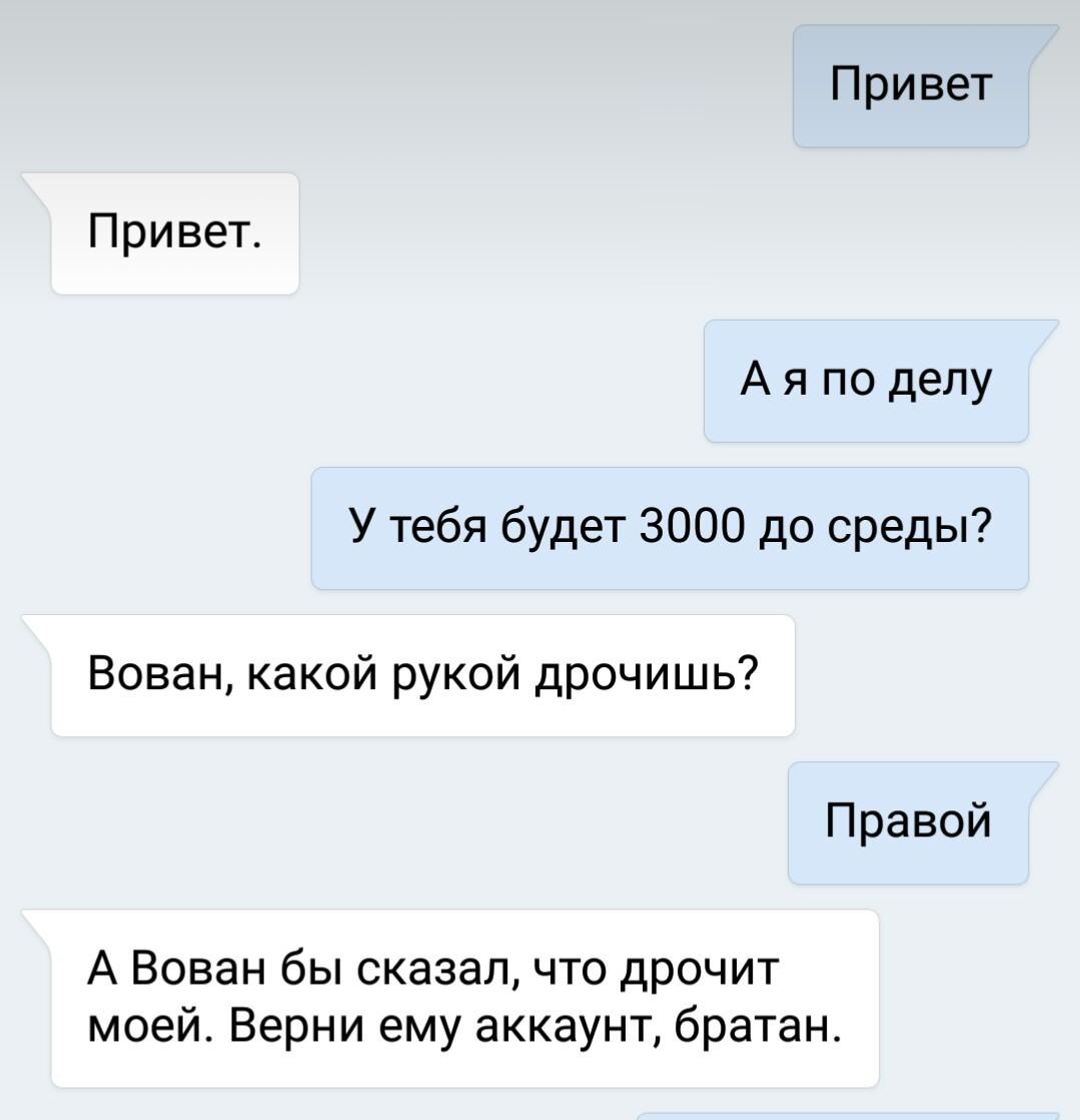 Порно Развод Вконтакте