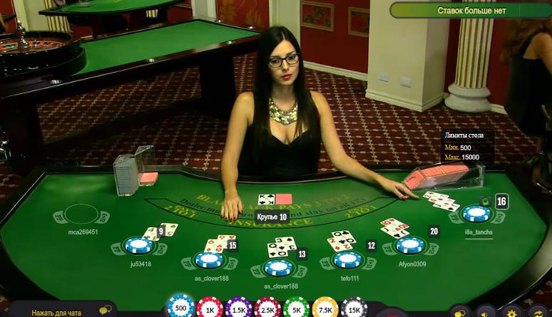 Сообщить о казино онлайн как быстро бросить играть в азартные игры