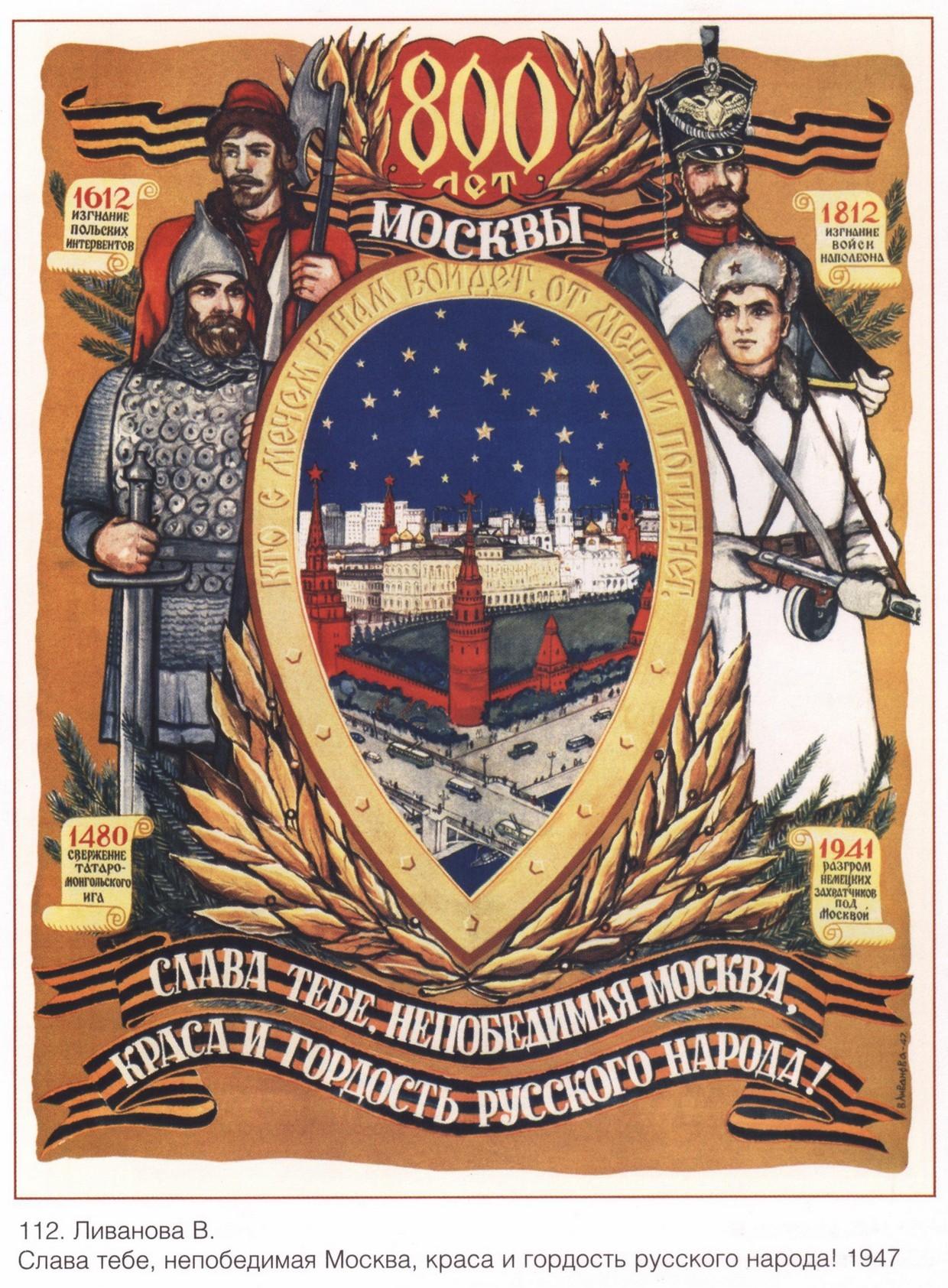 Советские плакаты: Политика. (Часть 3)