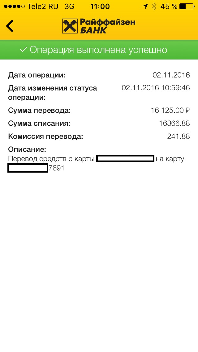кредит клиенту втб 24