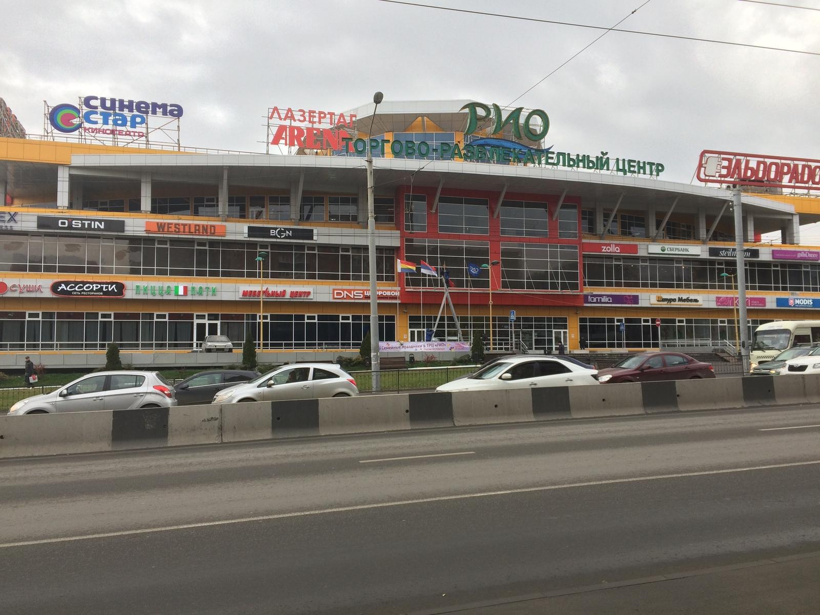 foto-kak-ebatsya-vverh-nogami-istoricheskie