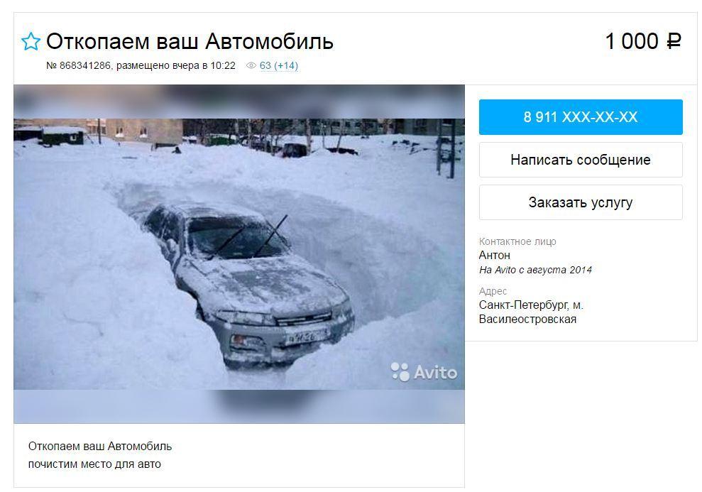 Авто за деньги спб автосалон с подержанными ладами в москве