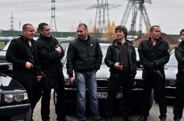 российская мафия 2016 скачать торрент - фото 11