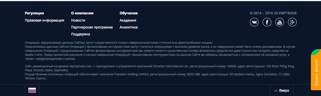Ip опционы бинарные форекс азербайджанский манат