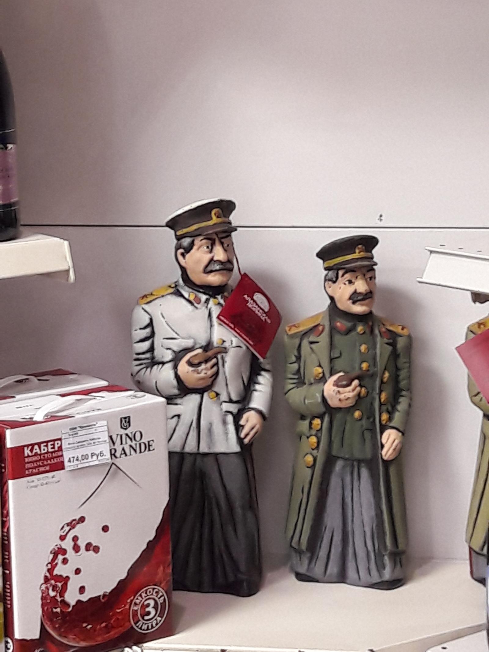 Сталин в юбке это