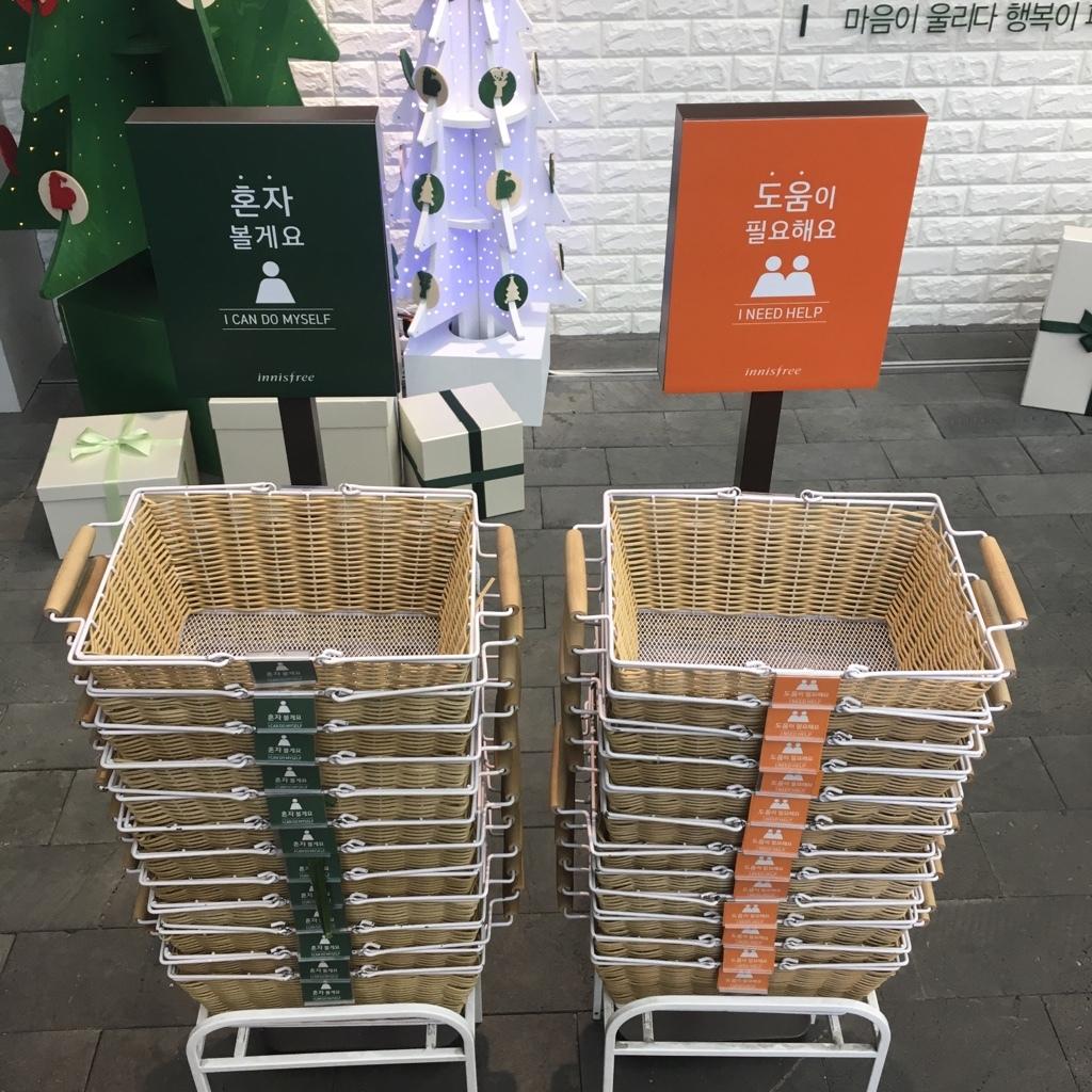 Магазин, позволяющий покупателям выбирать, нужна ли им помощь персонала a20d7e637c9
