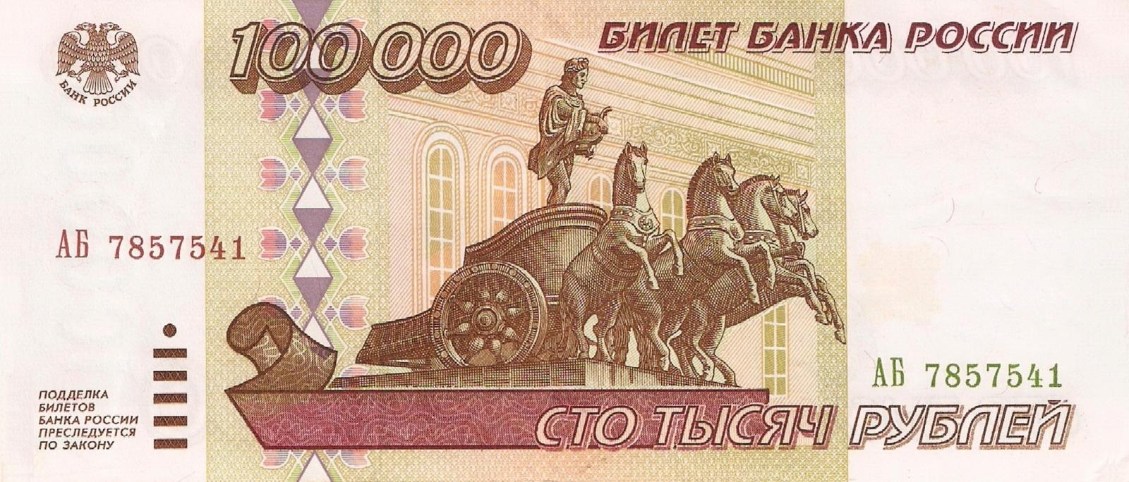 Число на купюре крымские пятерки тираж