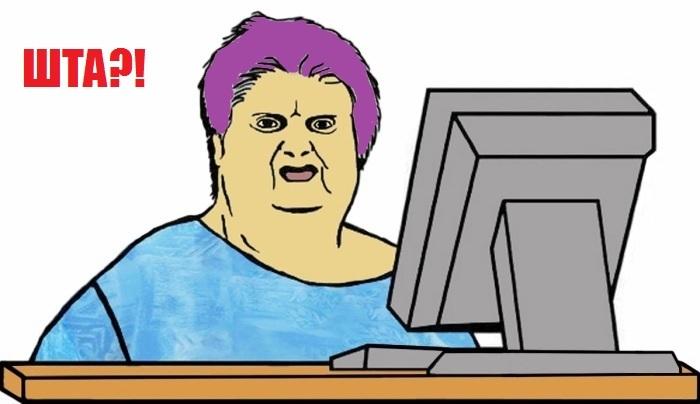 Жена дает соседа, порно фото парень т девушка