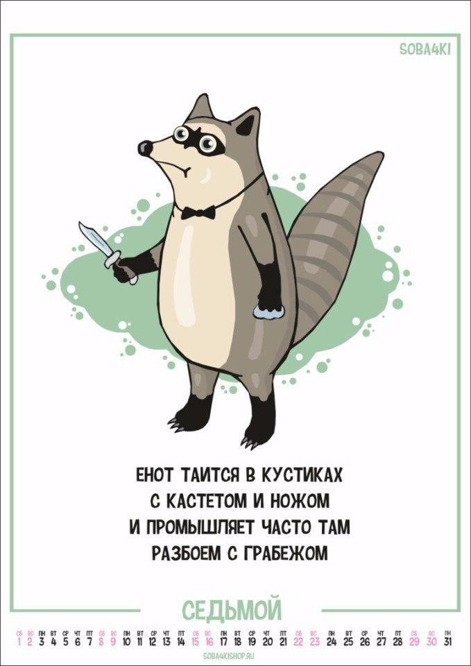 юмор 2017 скачать торрент - фото 2