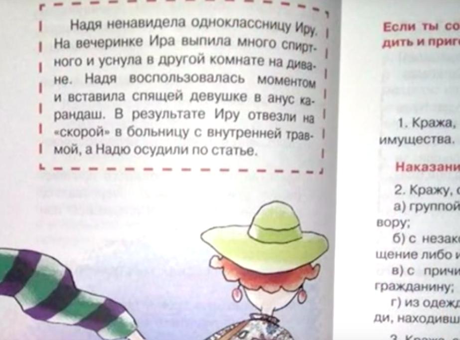 vospolzovalsya-spyashey-podborka-ruminskie-devushki-ero