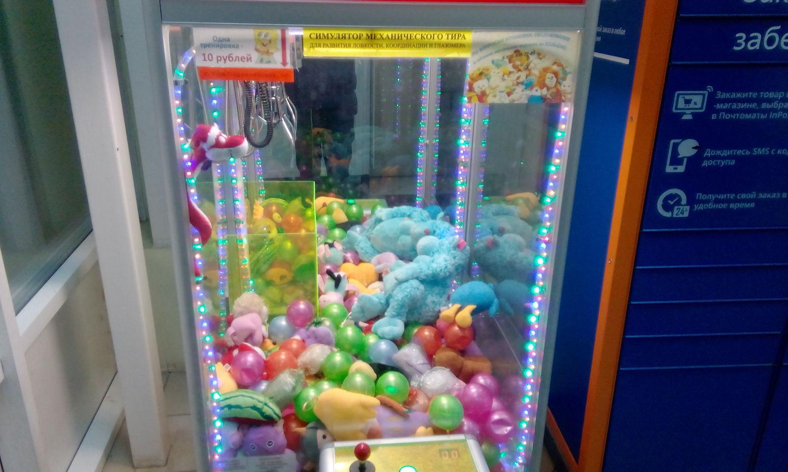 Реальные игровые автоматы бесплатно