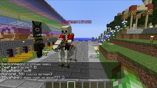 dedicated server sven coop