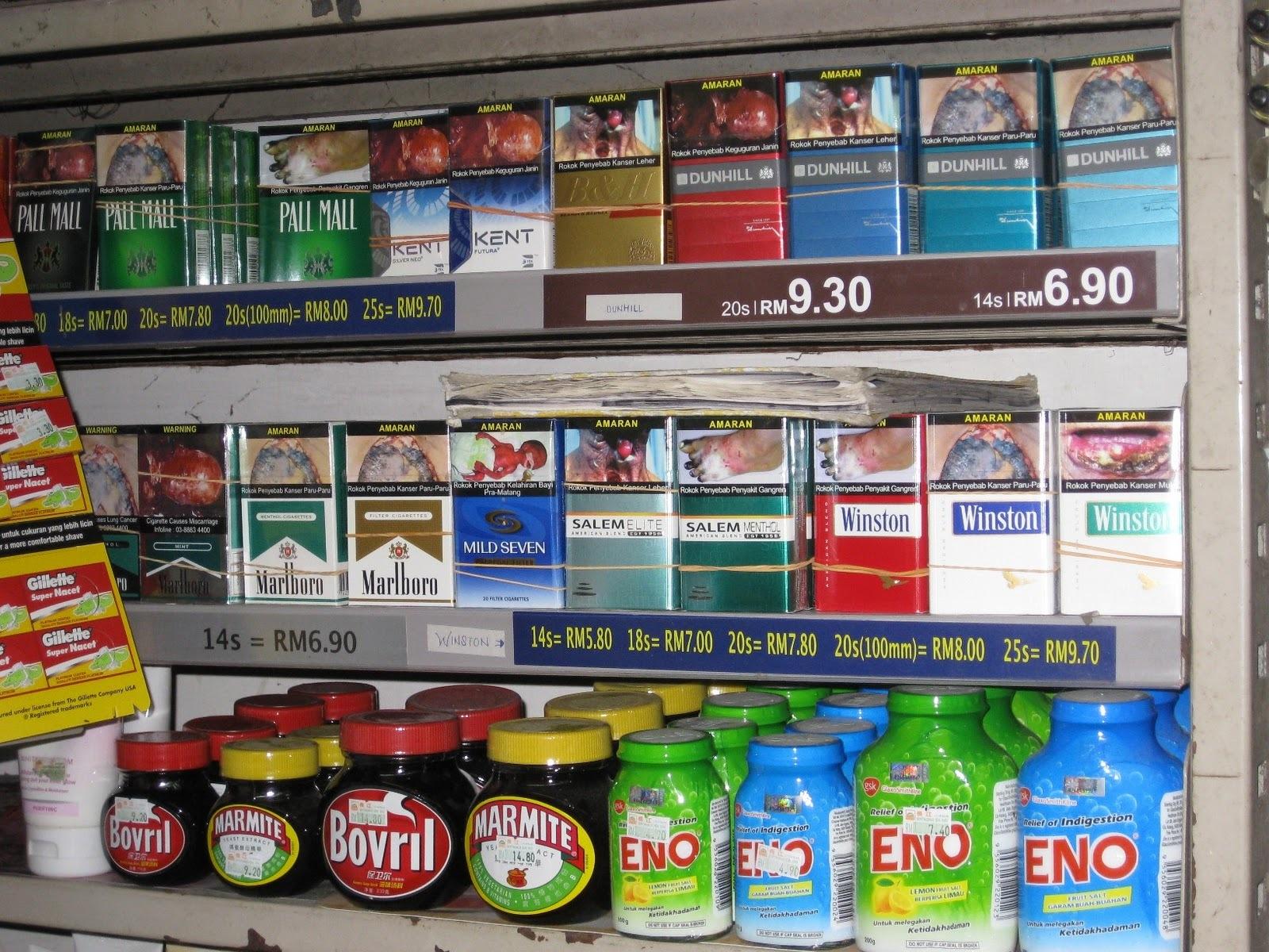 В каком магазине лучше купить сигареты самара где можно купить электронную сигарету