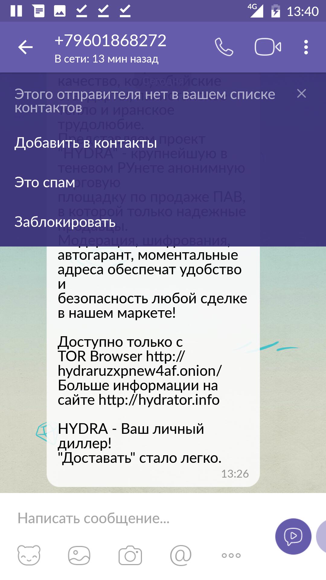 пиратский браузер тор hydraruzxpnew4af