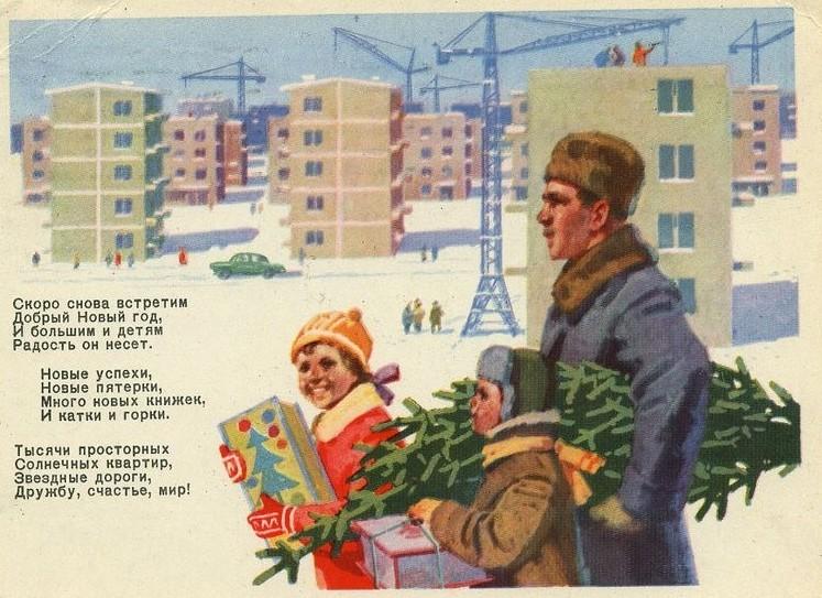 открытки фото старые