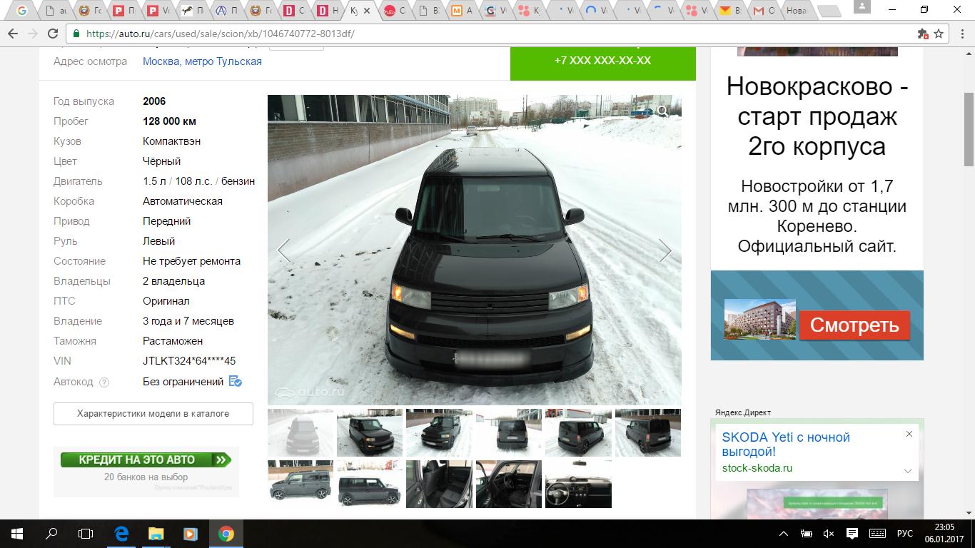 Автопоиск по всем сайтам посмотреть ip пиратских серверов для css