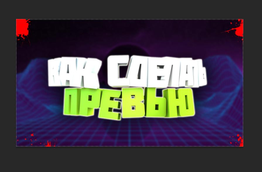 Создать Логотип Онлайн ТУРБОЛОГО 17