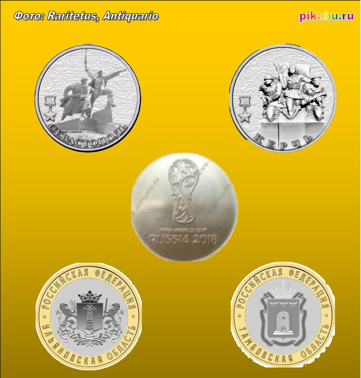шабер для монет