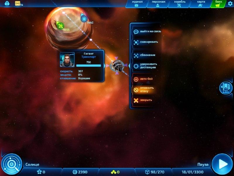 инструкция по игре космические рейнджеры наследие
