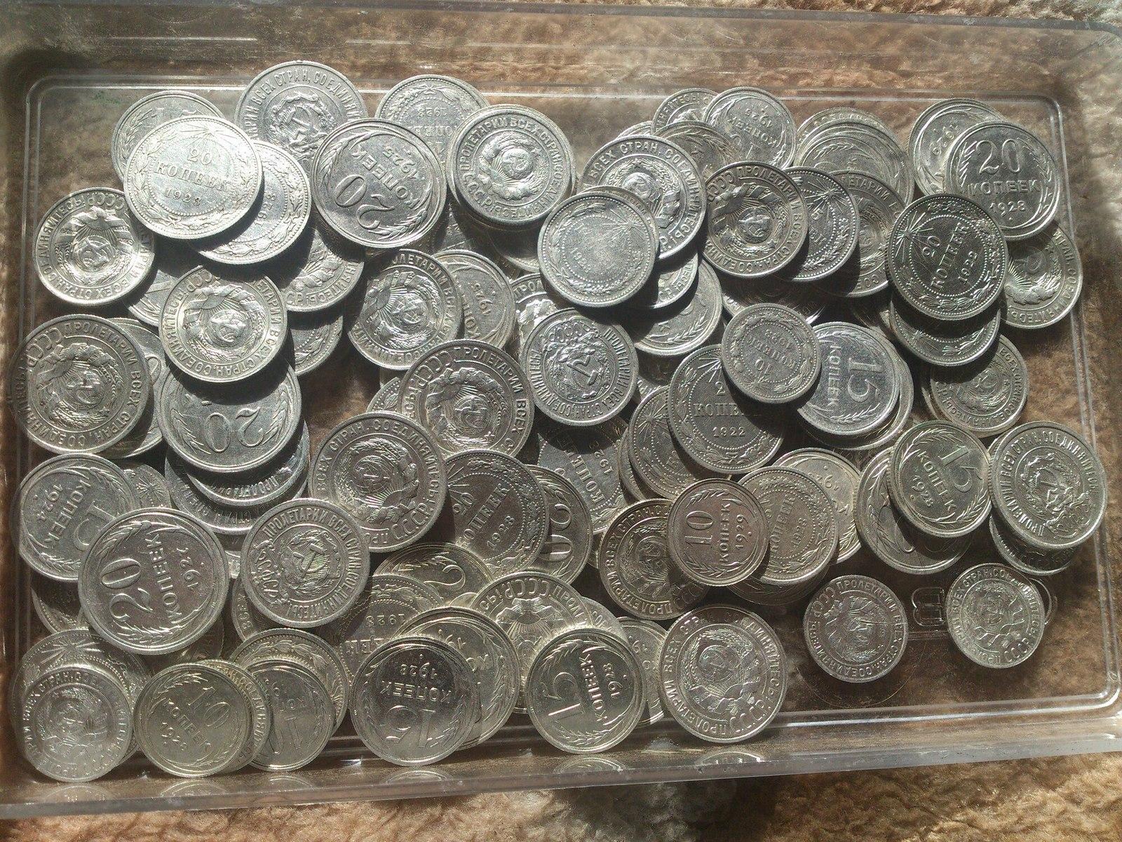 монети 1992 року ціна україна