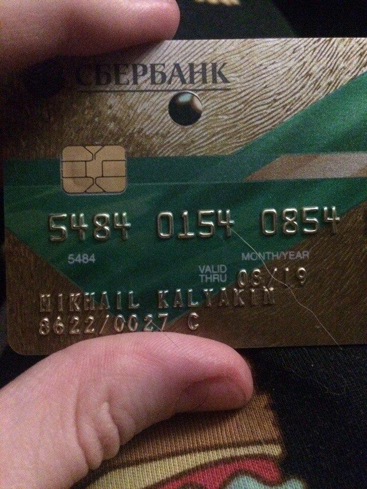 как аннулировать кредитную карту