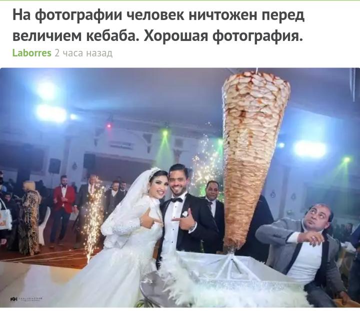 Гибель невесты на свадьбе видео