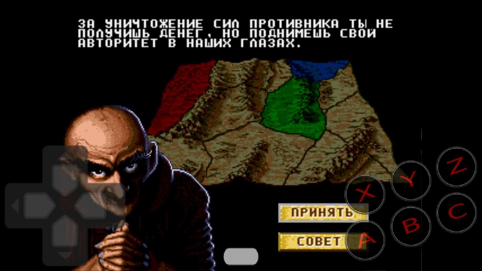 Скачать streets of rage classic 1. 1. 2 для android.