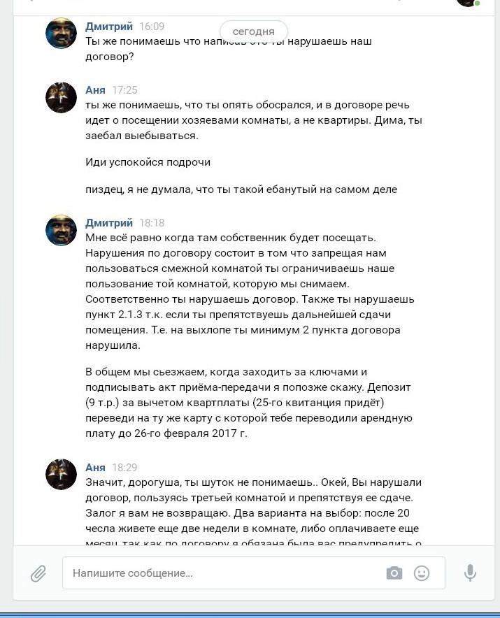 Одинакова ли пенсия военнослужащим в москве и санкт петербурге