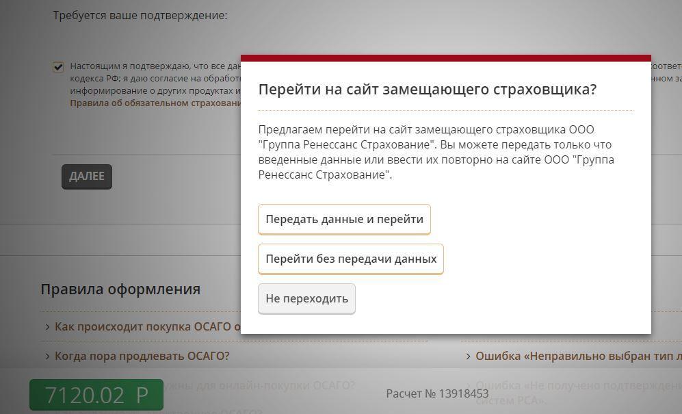 Получение гражданства России для украинцев собираются резко упростить