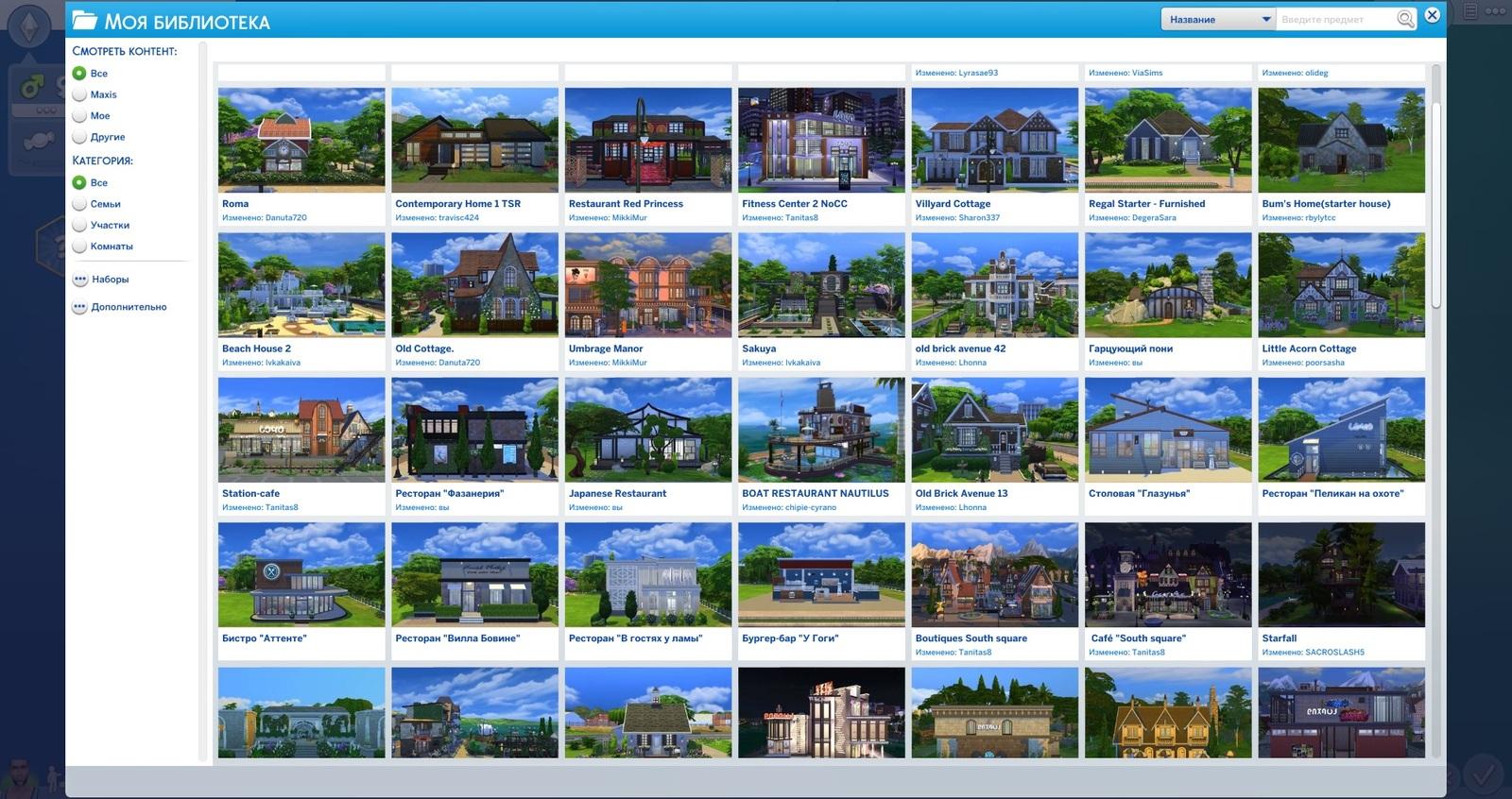 Сборки Модов для Sims 4