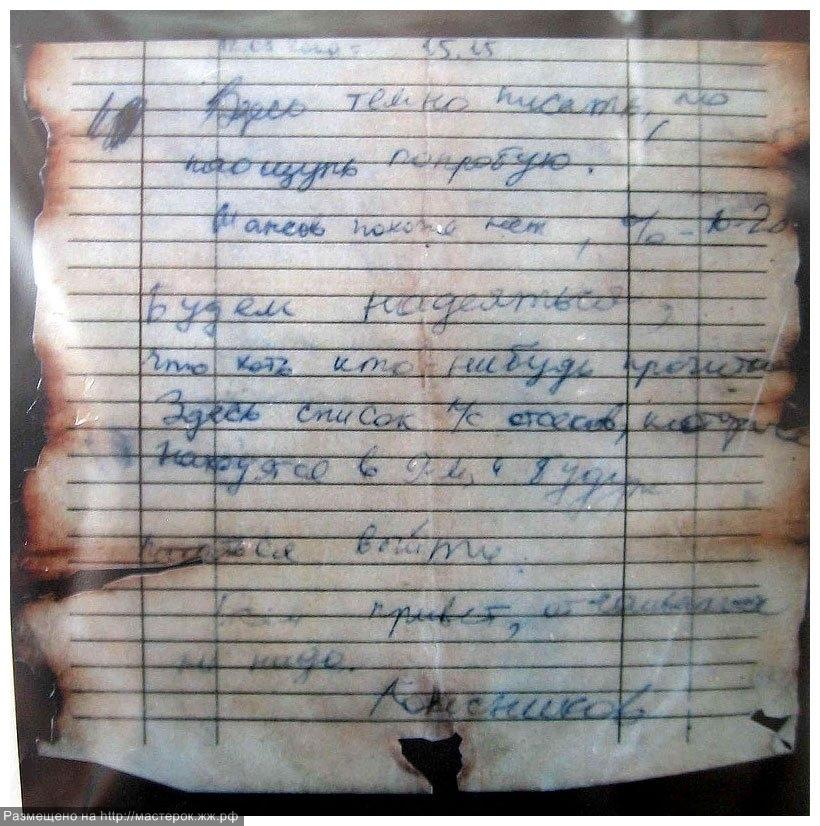 курск фотографии апл