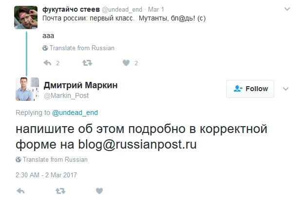 Коробка почта россии образец