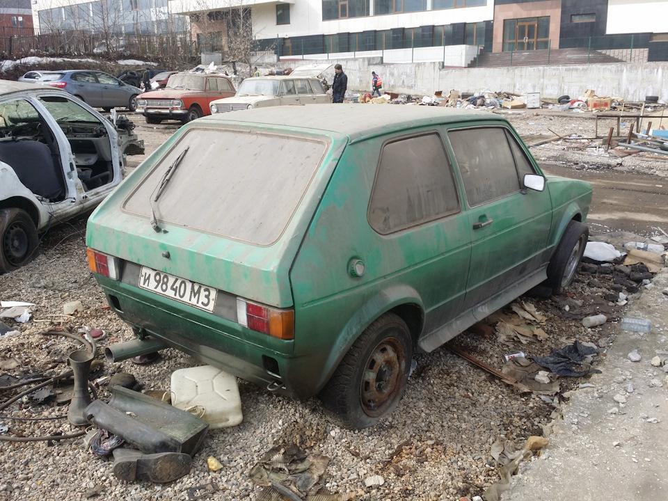 Как происходит продажа арестованного имущества в москве