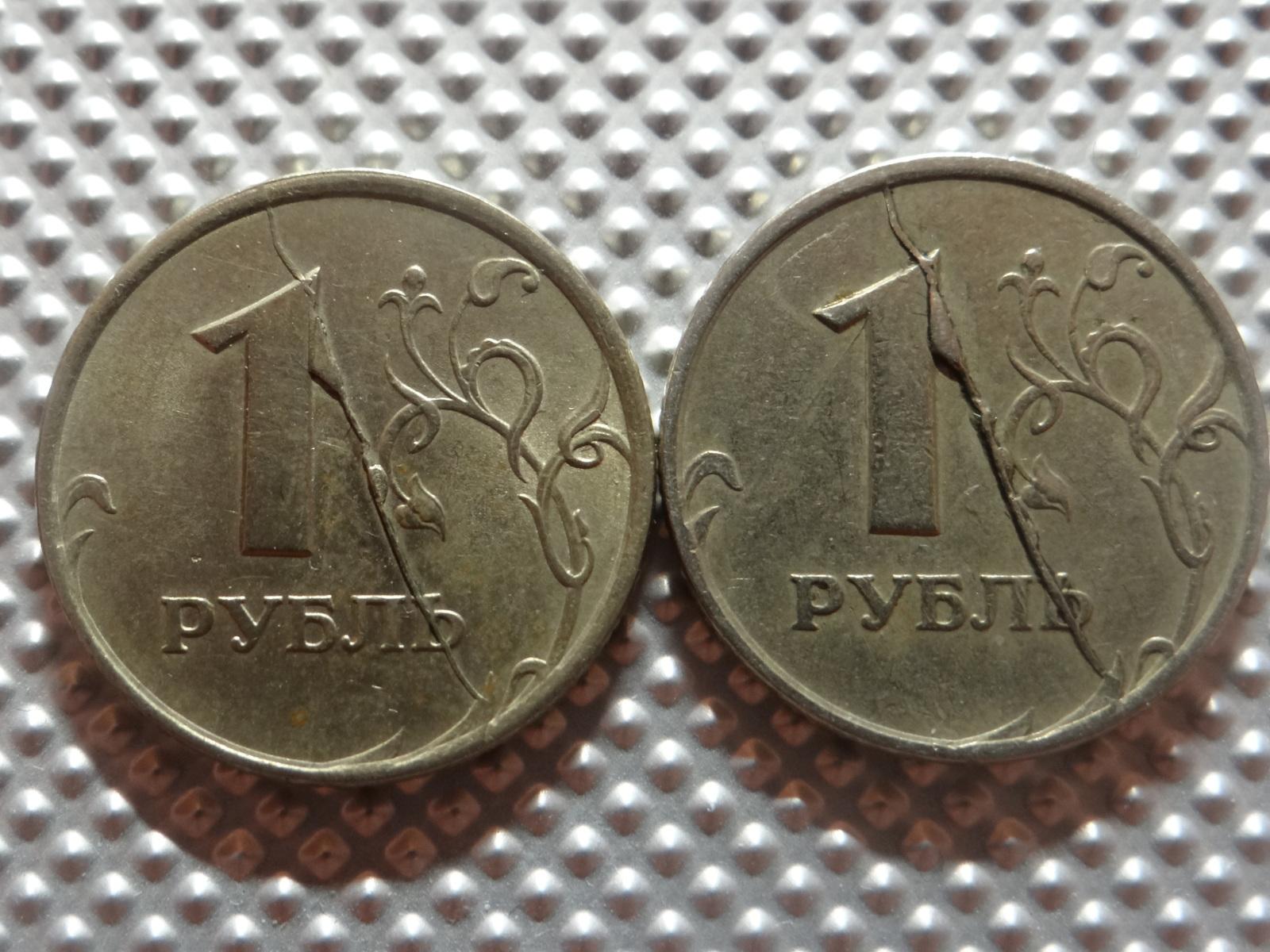 Старая монета горцев все юбилейные монеты гдр