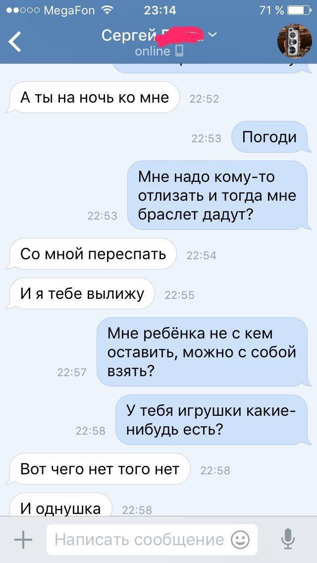 самый популярный и посещаемый сайт знакомства в киргизий
