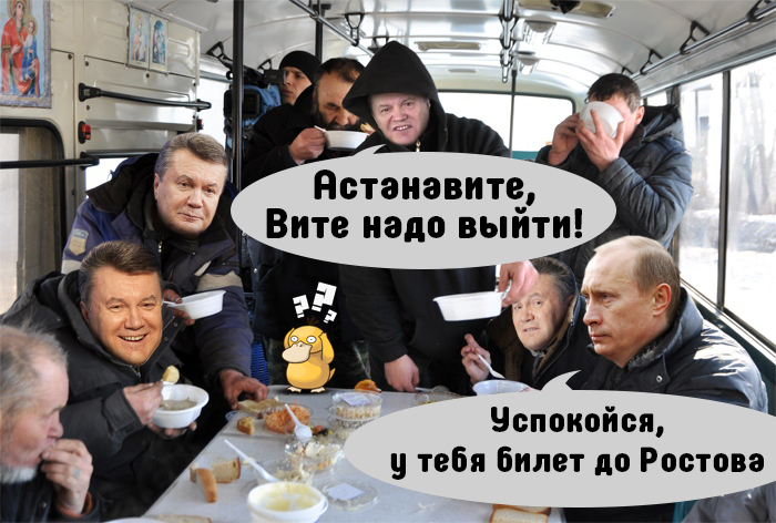 """Суд над Януковичем: захист про """"вогнестріл"""" і дії щодо """"повалення влади"""". СТЕНОГРАМА ЗАСІДАННЯ - Цензор.НЕТ 458"""