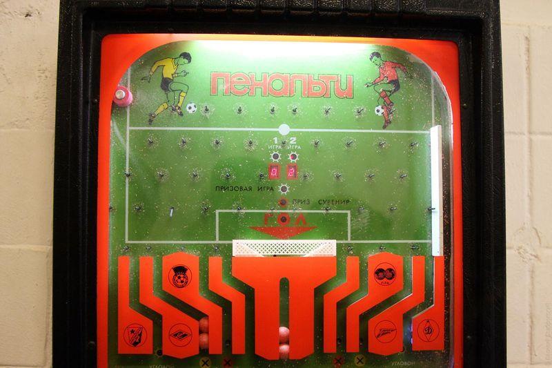 Игровые автоматы играть бесплатно без регистрации и смс 777