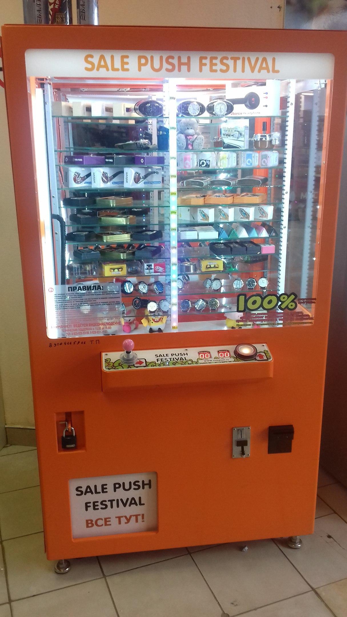 Игровые автоматы толкатели лохотроны играть игровые автоматы бесплатно бананы